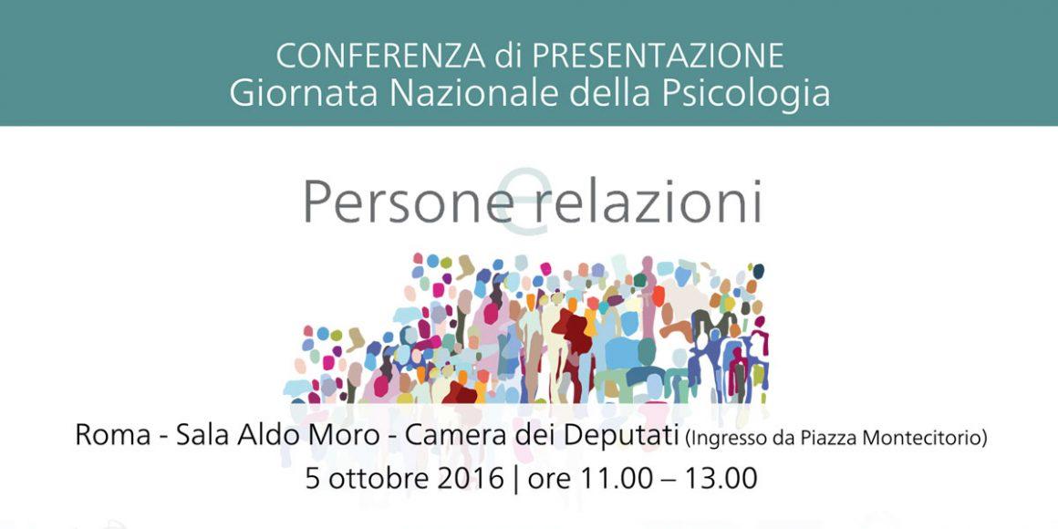 """Conferenza di presentazione """"Giornata Nazionale della Psicologia"""""""