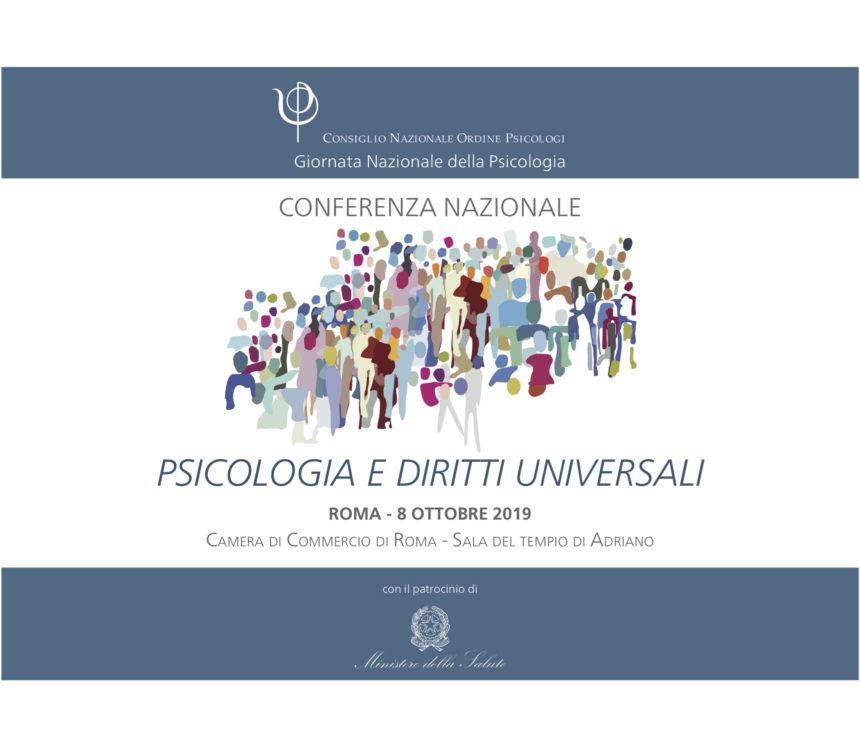 CONFERENZA NAZIONALE  PSICOLOGIA E DIRITTI UNIVERSALI